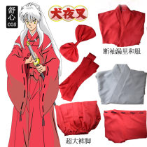 Cosplay women's wear suit goods in stock Over 8 years old Inuyasha [set 1] male Inuyasha [set 2] male Platycodon grandiflorum [male] Platycodon grandiflorum [female] Inuyasha [set 1] female Inuyasha [set 2] female Animation original video game L M S XL XXL Shuxin cos Japan Fan yuzhai is Lolita