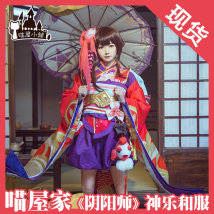 Cosplay women's wear Other women's wear goods in stock Over 14 years old game L M S Lovely wind and wind