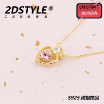 Cartoon watch / Necklace / Jewelry Over 14 years old Sailor Moon Ring Platinum purple diamond gold powder diamond Price change with deposit Tsukino Usagi female silver 2DSTYLE