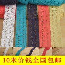 lace A-01 white 10m price A-01 blue 10m price A-01 dark blue navy 10m price A-01 orange orange red 10m price A-01 yellow tender yellow 10m price DIY 101E