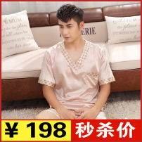 Pajamas / housewear set male Noah Serie L XL XXL XXXL Fleshy rhombic red rhombic Brown dark brown rhombic Blue Maple Leaf pollen stripe Polyester (polyester) Short sleeve Simplicity Leisure home summer Thin money V-neck other shorts Socket youth 2 pieces rubber string More than 95% silk printing