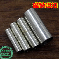buckle other 0.01-0.99 yuan 3 mm inside the buckle, 4 mm inside the buckle, 5 mm inside the buckle, 6 mm inside the buckle, 4 mm rose gold inside the buckle, 5 mm inside the buckle brand new Fresh out of the oven