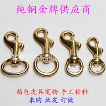 Bag Pendant Inner width 20mm inner width 18mm inner width 11mm inner width 10mm LanGuiFang