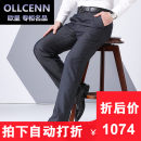 Western-style trousers Ollcenn / oucheng Business gentleman Xaj201fq2722 medium grey 9F xaj201fq2721 Dark Khaki xaj201fq2721 dark grey xaj201fq2721 Camel 30 31 32 33 34 35 36 38 40 h3s2xv1f01898 trousers Cotton 60% polyester 40% Straight cylinder leisure time middle age Business Casual Solid color