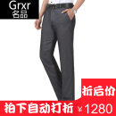 Western-style trousers Grxr / gexi Business gentleman Black grey 30 (2'3 waist) 31 32 33 34 35 36 38 40 JRIFMIOF572 trousers Polyester 100% Straight cylinder leisure time middle age Basic public other other Arrest line