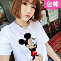 T-shirt white S M L XL 2XL Winter of 2018 polyester fiber 96% and above