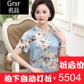 Middle aged and old women's wear Summer of 2018 2XL 3XL L XL wathet fashion T-shirt easy singleton  Decor 40-49 years old Socket thin V-neck routine