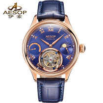 Wristwatch Aesop / Aesop National joint guarantee Mechanical movement - manual mechanical movement male genuine leather domestic 3ATM Fine steel Synthetic sapphire watch mirror 12mm 41mm seven thousand and one circular fashion Pointer type Butterfly double button To the bottom ordinary Hollowing out