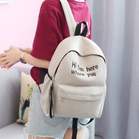 Backpack canvas Other / other Bag small peach heart double back black gray black light green pink off white brand new in zipper campus Double root Japan and South Korea soft youth yes Soft handle written words Computer pocket polyester fiber letter 14 inches