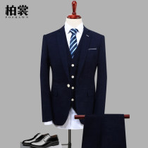 Suit Business gentleman Others navy blue 195/104A/4XL 165/80A 170/84A 175/88A 180/92A 190/100A 185/96A routine Back middle slit Flat lapel Four seasons Self cultivation A single breasted button go to work one million nineteen thousand nine hundred and ninety-nine youth Business Casual 2017