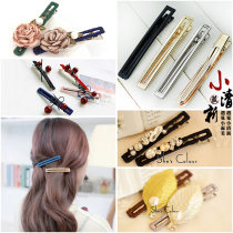 Other DIY accessories Other accessories other 0.01-0.99 yuan Gold unit price silver unit price black unit price brand new Fresh out of the oven