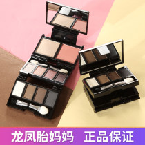 Make up tray No Retouch contour Thailand Mistine Normal specifications #1 pink, pink, #2, orange, orange. Any skin type Mistine multi color make-up box Multi color makeup box
