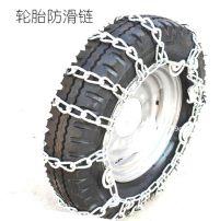 chain 3M 130-70-17 100-80-17 130-70-17