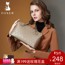 Bag handbag cowhide Small square bag FOXER / Golden Fox 979016f black. 979016f off white. 979016f rose gold. 926047f gold. 926047f off white. 926047f red. 926047f black. 979016f gold brand new European and American fashion Small leisure time hard zipper no Geometric pattern Single root Yes youth