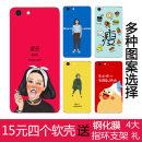 Mobile phone cover / case Jian Shangju Japan and South Korea vivo ZM2-70 Protective shell Relief soft shell