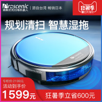 sweeping machine Proscenic / pusanik 0.5L 7.9cm 3000mAh sky blue Floor sweeping robot Planning style Trailing suction no Mechanical + electronic double layer protection Yes 811GB nothing 120m ^ 2 (inclusive) - 150m ^ 2 (exclusive) Yes Proscenic / pusanic 811g 811GB Shenzhen puss Technology Co., Ltd