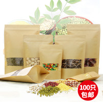 Gift bag / plastic bag 14*22+4 Self reliance with frosted windows
