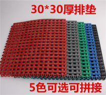 Mat PVC Machine weaving 30CM×30CM thick row pad thickening 10MM full 5 pieces shipping 0 shipping Gray black red green blue Finished carpet (yuan/block) Bathroom Simple and modern Can be hand-washed Industrial use Pure color