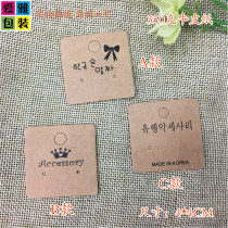 Other DIY accessories Other accessories other RMB 1.00-9.99
