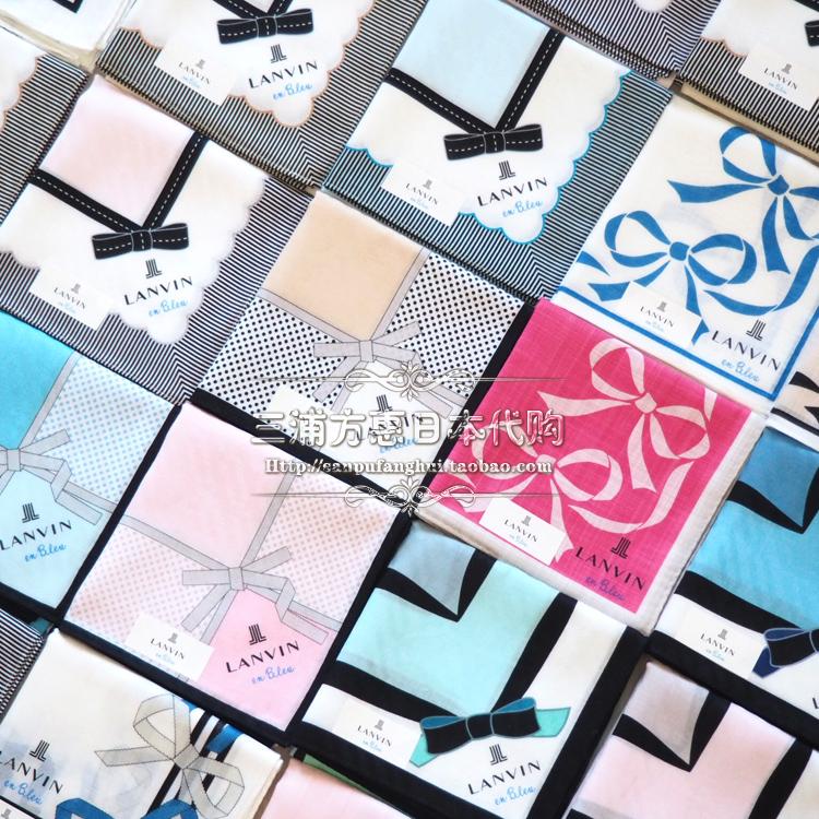 Handkerchief B03 B04 C01 C03 F02 A04 A01 B02 F01 A05 E02 E03 F03 A06 A02 G03 B01 A03 D02 D03 E01 D01 C02 G02 Lanvin