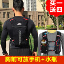 Backpack Li Kai Li Lang Below 20L For men and women Four hundred and ninety-eight Three hundred and thirty Running bag yes polyester fiber Summer 2015 no Resin network China soft roll Running and cross country riding