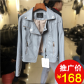 leather clothing Spring 2018 Light blue (grey blue) light gray, black apricot pink. S M L XL Other / other Short paragraph Self-cultivation Long sleeve zipper Commuting suit collar conventional Washed leather pocket PU 51% (inclusive) -70% (inclusive)