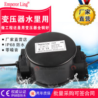 light fittings  MBOLED ≤ 36V (inclusive) 160W AC12V waterproof 160W AC24V waterproof EL-160W