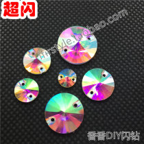 Other DIY accessories Loose beads Artificial crystal 0.01-0.99 yuan brand new Fresh out of the oven