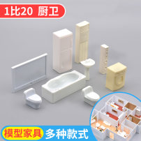 Model making tools / accessories other Edime Toilet a 1:20 vertical air conditioner 1:20 refrigerator B 1:20 ordinary washing machine 1:20 flat TV 1:20 speaker 1:20 toilet three piece set 1:20 Other models