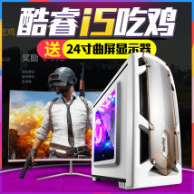 DIY compatible computer Intel / Intel Core i5 ATX Intel H55 GTX 1050 2GB 230W Seven hundred and fifty Mechanical hard disk not support Cold 8GB No optical drive SK 500GB Package 1 Package 2 Package 3 Package 4 Package 5 Package 6 Package 7 2.4GHz (inclusive) - 2.8GHz (excluding) Golden field 1600MHz