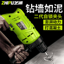 Electric drill Chinese Mainland Zhipu J1Z-BY2-13 alternating current Hand held Percussion drill 220V Stepless speed change Yes Universal chuck 10mm J1Z-BY2-13 Effective Electric drill Zhejiang Baoyuan Electric Appliance Co., Ltd J1z-by1-10220v ~, 50 Hz, 500W class II, j1z-by1-10a, 220 V ~, 5