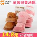shoes other currency Pink Plush Khaki Plush Pink Khaki 1, 2, 3, 4, 5 Pulidon