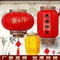 lantern Новый год PVC свет 51 см (включительно) -80 см (включительно) Фонарь фонаря Цветочный узор