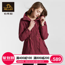 pizex female Pelliot / Percy and nylon other 1001-1500 yuan one thousand six hundred and ninety-nine Jujube Black off white yellow Smlxlxxl Winter spring autumn four seasons twelve million six hundred and forty thousand one hundred and ten Winter 2017 China Two piece set polyester fiber yes