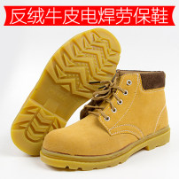 Protective footwear 37 38 39 40 41 42 43 44 45 Two layer cowhide and cowtendon sole labor protection shoes Wanquan labor insurance 31*21*15