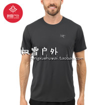 Quick drying T-shirt twenty thousand nine hundred and eighty-seven male seven hundred and ninety-eight Pilot / aviation grey zevan / dark green Arcturus / red Rigel / Orion blue Arc 'teryx / Archaeopteryx 201-500 yuan S M L XL Short sleeve Spring of 2018 Crew neck China easy polyester fiber other