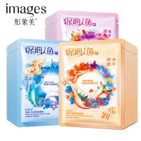 Facial mask Beauty of image Normal specification Brighten skin tone, replenish water, shrink pores, deeply clean skin no Chip mounted Beautiful, deep sea, soft and smooth facial mask Any skin type China 1 tablet Deep Sea Moisturizing Mask Moisturizing and moisturizing