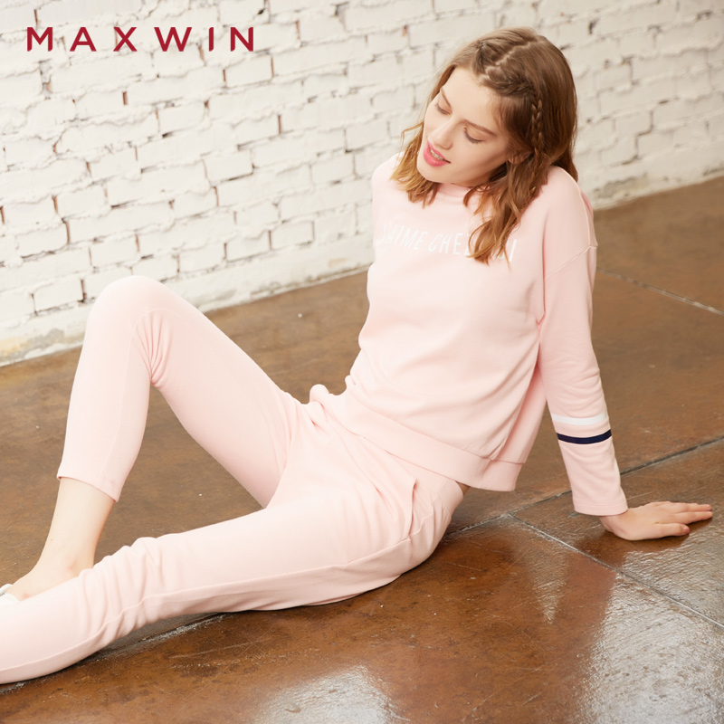Pajamas / housewear set female MAXWIN MLXL 35 pink 88 light hemp grey 54 Navy cotton Long sleeves Simplicity Leisure home autumn routine Crew neck letter trousers Socket youth 2 pieces Tether More than 95% pure cotton Fall 2017 Cotton 100%