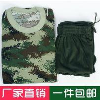 T-shirt Wu Lu 98x Under 50 yuan 165-170/84-88 165-170/92-96 165-170/100 175/88 175/92-96 175/100 180-185/92-96 180-185/100 180-185/104-108 165-170 175 180-185 Single top suit (top and shorts) shorts male