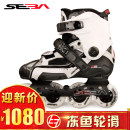 Tandem wheel 13 Black Gift Bags (Note Gift Bag Number) 13 HV Black-and-White Shoe Bags Boys and girls SEBA Fancy shoes Rocking chair type Edition HV roller skates