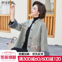 Middle aged and old women's wear Spring 2020 ethnic style woolen coat easy singleton  Flower and bird pattern 40-49 years old Cardigan moderate routine