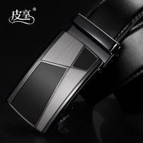 Belt / belt / chain Double skin leather Black + black button male belt Simplicity Single loop Youth and middle age Automatic buckle Glossy surface Glossy surface 3.3cm alloy alone Pixiang ZD169 105cm110cm115cm120cm125cm Spring / summer 2018