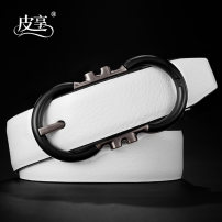 Belt / belt / chain top layer leather Earthy yellow white dark blue dark brown yellow with black background male belt leisure time Single loop Youth and middle age Pin buckle Glossy surface soft surface 2.9cm alloy alone Pixiang PX435CC 105cm110cm115cm120cm125cm Spring / summer 2018
