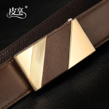 Belt / belt / chain top layer leather Coffee black male belt leisure time Single loop Youth and middle age Smooth button Glossy surface soft surface 3.3cm alloy alone Pixiang LU355CC 105cm110cm115cm120cm125cm Spring / summer 2018