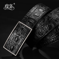Belt / belt / chain top layer leather Coffee black male belt leisure time Single loop Youth and middle age Smooth button Glossy surface soft surface 3.3cm alloy alone Pixiang LU708 105cm110cm115cm120cm125cm Autumn and winter 2017