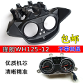 Motorcycle instrument Contact customer service of instrument cover without gear display and instrument assembly without gear display Wuyang Honda others