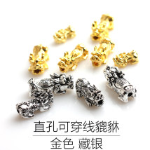 Other DIY accessories Other accessories Alloy / silver / gold 0.01-0.99 yuan One a, one B, one C, one D, one e, one f, one g brand new Fresh out of the oven HJ-29 Winter of 2018