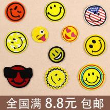 Cloth stickers 1#(6.5cm*6.5cm)BE 2#(6cm*6cm)BFG 3#(8cm*6.5cm)BF 4#(6cm*6cm)BDG 5#(5.5cm*5.5cm)BD 6#(5.5cm*5.5cm)BD 7#(7.5cm*5.5cm)BE 8#(7.5cm*7.5cm)BF 9#(6.5cm*6cm)BF DIY Geometric pattern