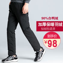 Down pants Other / other Black, gray S [weight 90-110 kg], m [110-125 kg], l [125-135 kg], XL [135-145 kg], 2XL [145-160 kg], 3XL [160-175 kg], 4XL [175-175 kg] Youth fashion trousers Wear out More than 90% white duck down leisure time middle age BNL new men's Outerwear Business Casual Solid color