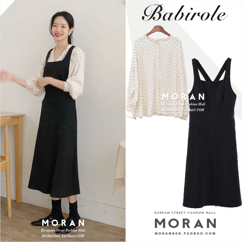 Dress Autumn of 2018 White black S M L XL Mid length dress Two piece set Long sleeves commute V-neck High waist Dot Single breasted A-line skirt straps